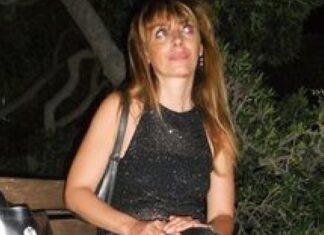 Miriam Vera Terriglia