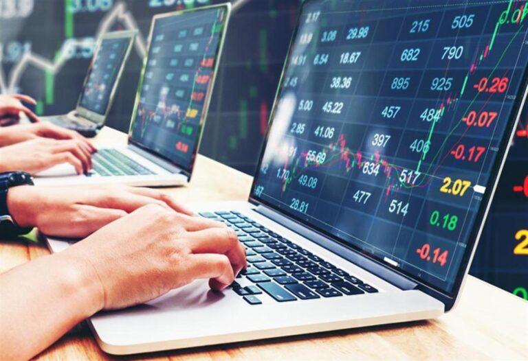 Trading online: quale futuro per i mercati finanziari con il rischio inflazione?