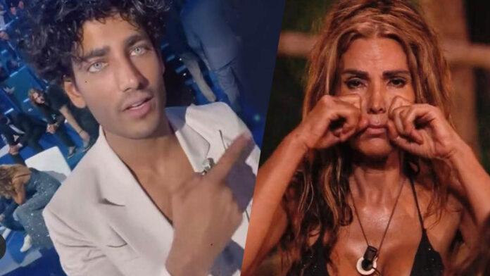 Akash e Fariba